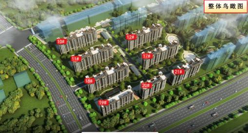 集团一公司中标南京栖霞区红枫片区保障性住房一标段H地块项目