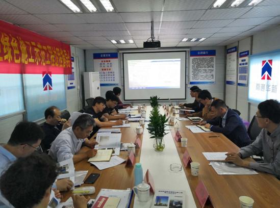 南京丽宁项目部通过江苏省建筑业绿色施工示范工程过程验收